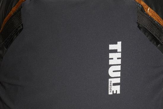 Picture of THULE nahrbtnik 807178 stir obsidian 25L